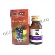 Масло из виноградной косточки Hemani 30 мл