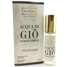 Духи Acqua Di Gio Giorgio Armani (Firdaus) 6мл