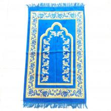 Коврик для намаза синий (Турция) 2
