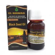 """Масло черного тмина """"El Hawag"""" 30 мл (Речь Посланников)"""