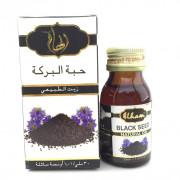 Масло черного тмина Ilham 30мл