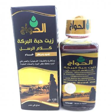Масло черного тмина (Речь Посланников) Эфиопское 125мл