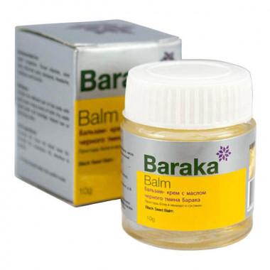 Бальзам крем с маслом черного тмина Baraka 10г