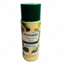 Антивозрастная эмульсия с экстрактом авокадо Farm Stay, 50 мл