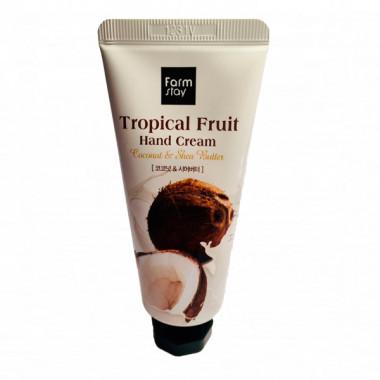Крем для рук Tropical Fruit Hand Cream Корея Кокос и масло ши  50 мл