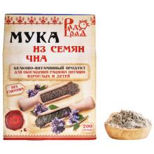Мука из семян ЧИА Радоград 200гр
