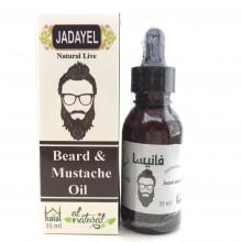 Масло для роста бороды Jadayel Beard Oil 35 мл.