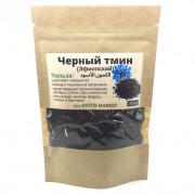 Семена черного тмина Эфиопский сорт 100 гр.
