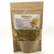 Семена хельбы (пажитника) 150гр