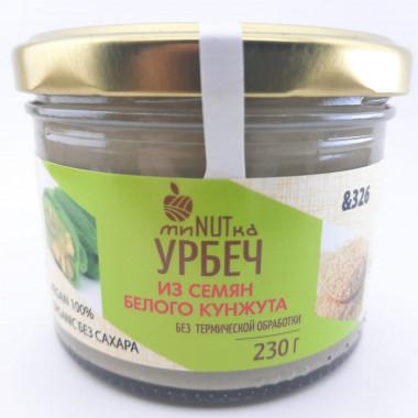 Урбеч MINUTKA из семян белого кунжута 230 гр