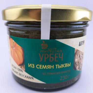 Урбеч MINUTKA из семян тыквы 230 гр