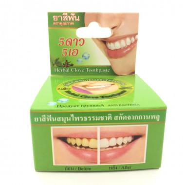Зубной порошок с травами и гвоздикой 25гр