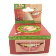 Зубной порошок с гвоздикой и кожурой мангостина 25гр