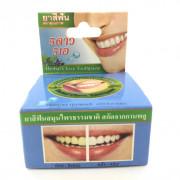 Зубной порошок с мятой и гвоздикой 25гр