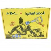 Аппараты для хиджамы ABC