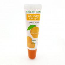 Бальзам для губ аюрведический с экстрактом апельсина 10 гр