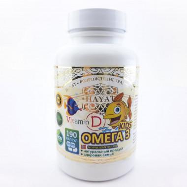 Омега 3 + витамин D в капсулах для детей HAYAT (190шт)