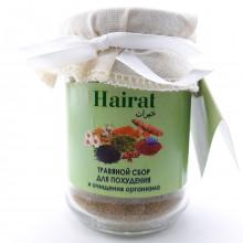 Травяной сбор для похудения и очищения организма Hairat 300гр