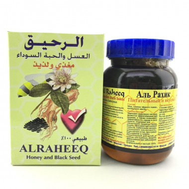 Мед с черным тмином Аль-Рахик 250гр