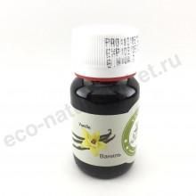 Ароматическое масло ваниль 30 мл