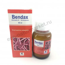 Сироп от глистов Bendax (Бендакс) 60мл