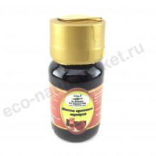 Ароматическое масло красного мускуса 30мл